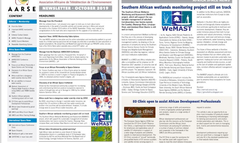 WeMAST featured in AARSE Newsletter